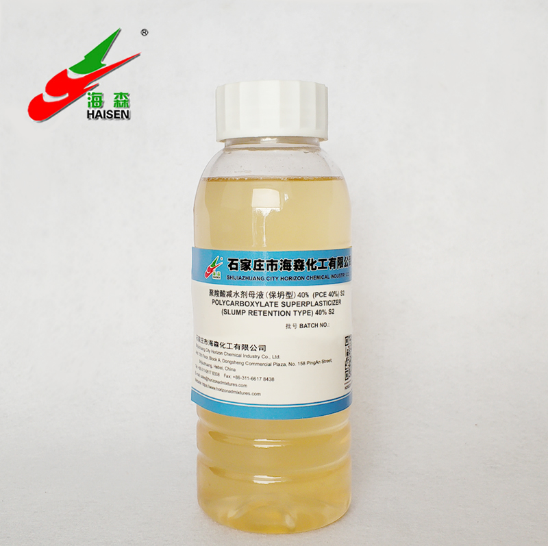 Polycarboxylate superplasticizer mother liquor (slump protection S2)