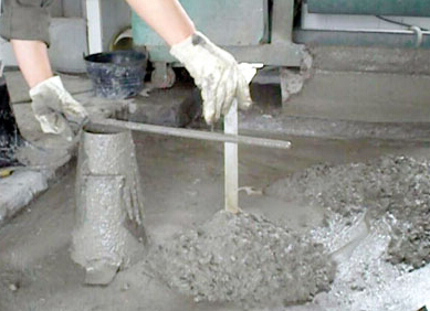 Concrete Slump and Affecting Factors